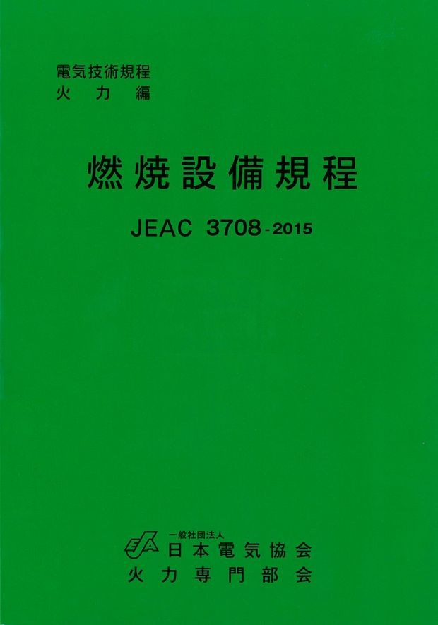 /upload/save_image/book/jeac3708_2015.jpg