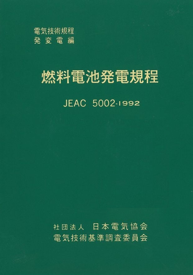 /upload/save_image/book/jeac5002_1992.jpg
