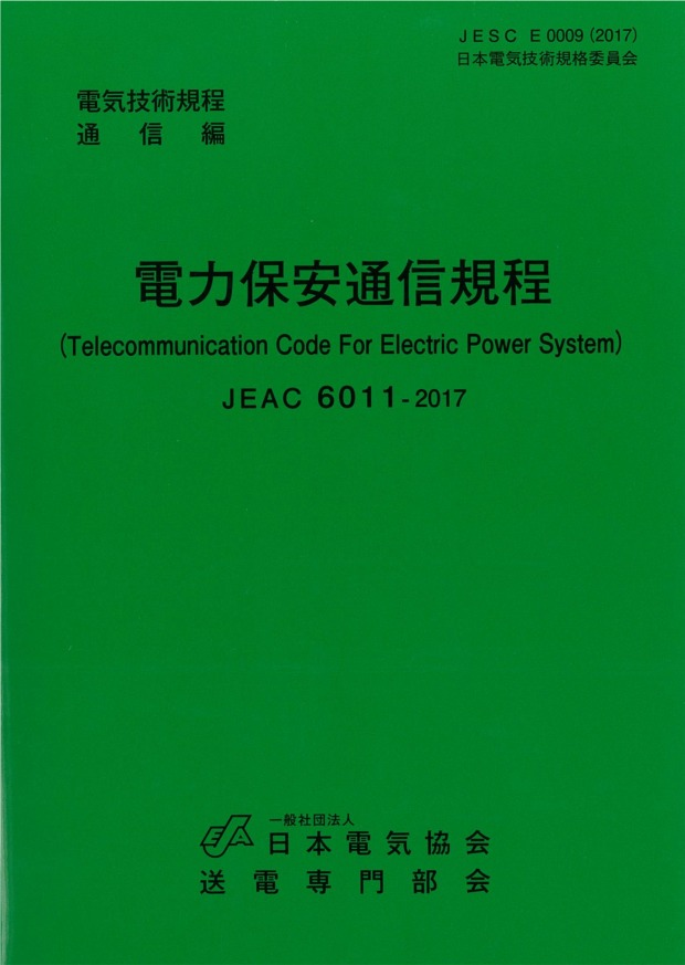 /upload/save_image/book/jeac6011_2017.jpg