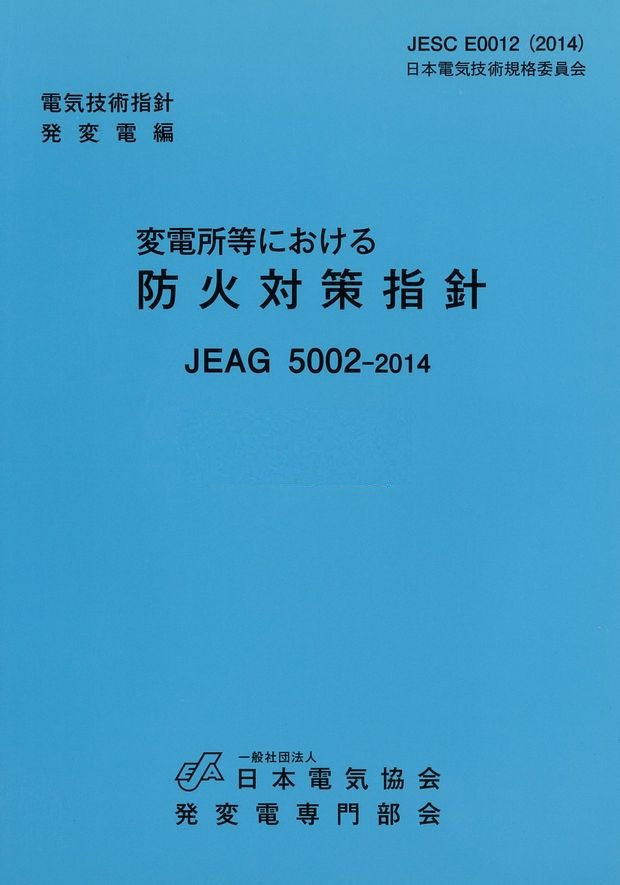 /upload/save_image/book/jeag5002_2014.jpg